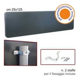SEGNALETICA STRADA VERTICALE CM. 25X125 IN LAMIERA PREVERNICIATA - POL0026
